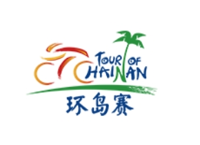 Chinese Cycling Association to investigate Wang Xin violence at Tour of Hainan
