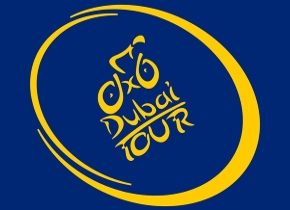 Stage 4 of Dubai Tour cancelled due to extreme weather