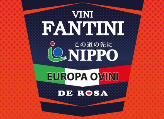 Simone Ponzi and Filipo Zaccanti close Nippo-Vini Fantini's 2018 roster